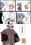 1boy 2girls abs ahoge armor assassin_(fate/zero) bare_shoulders black_eyes cloak closed_eyes closed_mouth comic commentary_request dark_skin earrings eiri_(eirri) eyebrows_visible_through_hair fate/grand_order fate_(series) female_assassin_(fate/zero) fujimaru_ritsuka_(female) glowing glowing_eyes hair_ornament hair_scrunchie high_ponytail horns jewelry king_hassan_(fate/grand_order) long_hair mask multiple_girls muscle muscular_female open_mouth orange_hair ponytail purple_hair red_string scrunchie side_ponytail skull skull_mask speech_bubble stomach string translation_request tsundere