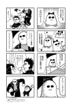 2boys 4koma annoyed astroganger bald bed bkub bow brush brushing cabinet chair comic creature emphasis_lines facial_hair fallen_down goho_mafia!_kajita-kun greyscale heart jacket mafia_kajita mallet mole monochrome multiple_boys mustache office_chair open_mouth pants parody running shirt shoes short_hair simple_background speech_bubble speed_lines spoon steam sunglasses talking translation_request two-tone_background