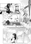 2girls alternate_costume bruise bruise_on_face comic daiyousei fairy_wings greyscale hat hat_removed headwear_removed highres igloo injury monochrome multiple_girls pointy_ears punching punching_self shameimaru_aya short_hair snow_shelter touhou translation_request wings winter_clothes yrjxp065