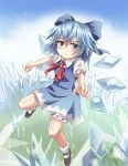 1girl absurdres bent_knee black_footwear bloomers blue_bow blue_eyes blue_skirt blush body_blush bow cirno closed_mouth collared_shirt commentary eyebrows_visible_through_hair eyelashes frilled_sleeves frills frog frozen_frog full_body hair_bow highres houshiruri ice ice_wings light_blue_hair looking_at_viewer loose_socks mary_janes neck_ribbon one_leg_raised puffy_short_sleeves puffy_sleeves red_neckwear ribbon serious shirt shoes short_hair short_sleeves skirt skirt_set solo thick_eyebrows touhou underwear white_legwear white_shirt wing_collar wings