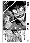 2boys bending buttons comic hands_in_hair highres itou_kaiji kaiji monochrome multiple_boys open_mouth pointy_nose sahara_makoto shouting tears translation_request warugaki_(sk-ii)