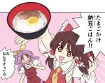 2girls arm_up arms_up ayano_(ayn398) blush bow bowl brown_hair commentary_request detached_sleeves egg egg_yolk food hair_bow hair_tubes hakurei_reimu harukawa_moe_(style) holding holding_bowl multiple_girls nattou open_mouth ponytail puffy_short_sleeves puffy_sleeves purple_hair red_eyes rice short_sleeves sweat tamagokake_gohan touhou translation_request watatsuki_no_yorihime