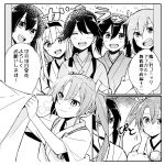 6+girls akagi_(kantai_collection) comic hair_ribbon hakama_skirt headband hiryuu_(kantai_collection) houshou_(kantai_collection) japanese_clothes kaga_(kantai_collection) kantai_collection laundry monochrome multiple_girls okinu_(okinu_dane) ribbon shoukaku_(kantai_collection) side_ponytail souryuu_(kantai_collection) translation_request twintails zuikaku_(kantai_collection)