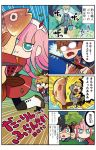 1girl 2boys 4koma :t aqua_eyes artist_name black_hair blonde_hair bright_pupils bucket comic copyright_name darling_in_the_franxx fish fishing_rod glasses gorou_(darling_in_the_franxx) green_eyes hairband hiding highres hiro_(darling_in_the_franxx) horned_headwear long_hair mato_(mozu_hayanie) multiple_boys no_mouth parody pink_hair theft tsurikichi_sanpei zero_two_(darling_in_the_franxx)