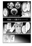 big_nose bird bull clenched_teeth closed_eyes comic finger_to_head highres horse kaiji monochrome sweat symbol teeth tonegawa_yukio translation_request warugaki_(sk-ii)