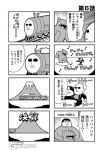2boys 4koma bald bkub comic emphasis_lines flying_kick goho_mafia!_kajita-kun greyscale ground_vehicle jacket kaijuu kicking locomotive lyrics mafia_kajita monochrome mountain multiple_boys musical_note railroad_tracks shirt short_hair simple_background speech_bubble speed_lines steam_locomotive sunglasses sweatdrop talking train translation_request two-tone_background