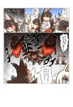 ? akagi_(azur_lane) animal_ears aura azur_lane blue_eyes breasts brown_hair building chibi cleavage closed_eyes comic couch crying crying_with_eyes_open dark_aura doll dress elbow_gloves eyebrows_visible_through_hair flying_sweatdrops fox_ears fox_mask fox_tail gloves glowing glowing_eyes highres hisahiko jacket japanese_clothes kaga_(azur_lane) kimono lavender_eyes lavender_hair mask open_mouth pink_hair prinz_eugen_(azur_lane) smile spoken_question_mark stuffed_animal stuffed_toy tail tears translation_request twintails unicorn unicorn_(azur_lane)