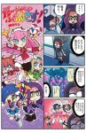1boy 4koma 5girls ? alternate_costume aqua_eyes arm_up artist_name blue_dress blue_eyes blue_hair bodysuit brown_hair comic copyright_name darling_in_the_franxx dress frilled_skirt frills futari_wa_precure glasses green_dress green_eyes hair_over_one_eye hairband hand_holding horned_headwear ichigo_(darling_in_the_franxx) ikuno_(darling_in_the_franxx) kokoro_(darling_in_the_franxx) logo_parody long_hair magical_girl mato_(mozu_hayanie) midriff miku_(darling_in_the_franxx) mitsuru_(darling_in_the_franxx) multiple_girls open_mouth pilot_suit pink_dress pink_hair platinum_blonde precure purple_dress purple_hair red_dress short_hair skirt sparkle star starry_background strelizia updo wand zero_two_(darling_in_the_franxx)