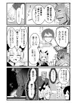 2boys 2girls animal_ears ashtray bar_censor big_nose braid cat_ears censored cigarette clenched_teeth closed_eyes comic curtains desk fang fingernails formal hair_ribbon highres kaenbyou_rin kaiji monochrome multiple_boys multiple_girls necktie reiuji_utsuho ribbon screw sharp_fingernails smoking suit sweat sweatdrop teeth tonegawa_yukio touhou translation_request twintails warugaki_(sk-ii) window
