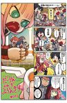 4koma 5boys 5girls aqua_eyes artist_name bright_pupils comic copyright_name darling_in_the_franxx fangs gorou_(darling_in_the_franxx) green_eyes hachi_(darling_in_the_franxx) highres hiro_(darling_in_the_franxx) ichigo_(darling_in_the_franxx) ikuno_(darling_in_the_franxx) long_hair mato_(mozu_hayanie) miku_(darling_in_the_franxx) multiple_boys multiple_girls nana_(darling_in_the_franxx) photo pink_hair pose shaved_head shorts sock_garters thumbs_up uniform zero_two_(darling_in_the_franxx) zorome_(darling_in_the_franxx)