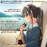 1girl alternate_costume alternate_hairstyle black_hair colored_pencil_(medium) commentary_request dated food fusou_(kantai_collection) hair_ornament holding holding_food kantai_collection kirisawa_juuzou long_hair long_sleeves numbered ponytail red_eyes school_uniform sitting smile solo traditional_media translation_request twitter_username