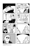 1girl 3boys 4koma bald bear bkub blank_eyes braided_ponytail capelet closed_eyes comic death deerstalker detective electronic_cigarette facial_hair goatee goho_mafia!_kajita-kun greyscale hand_on_own_chin hat hopping jacket mafia_kajita mole monochrome multiple_boys parted_lips shirt short_hair simple_background smoke_ring speech_bubble sunglasses talking translation_request two-tone_background