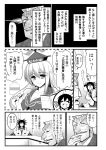 1boy 2girls big_nose bird_wings bottle bow breasts cigarette cleavage closed_eyes comic formal hair_bow happy hat highres holding holding_cigarette kaiji kamishirasawa_keine large_breasts long_hair monochrome multiple_girls necktie raising_hand reiuji_utsuho smile suit tonegawa_yukio touhou translation_request very_long_hair warugaki_(sk-ii) wings