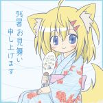 1girl ahoge animal_ears animal_print bangs blonde_hair blue_eyes blue_kimono blush bow closed_mouth commentary_request dog_ears dog_girl dog_tail eyebrows_visible_through_hair fan fish_print food_themed_hair_ornament hair_between_eyes hair_ornament holding holding_fan japanese_clothes kimono long_hair looking_at_viewer looking_to_the_side obi original paper_fan pink_bow print_kimono rinechun sash smile solo tail translation_request watermelon_hair_ornament yukata
