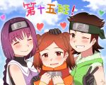 3girls bare_shoulders blush boruto:_naruto_next_generations braid brown_hair closed_eyes clouds green_eyes izuno_wasabi kakei_sumire konohagakure_symbol long_hair looking_at_viewer mizuno_12 mole mole_under_eye multiple_girls naruto open_mouth purple_hair short_hair simple_background sky smile suzumeno_namida translation_request twin_braids twintails very_long_hair