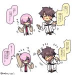 >_< 1boy 1girl blush closed_eyes fate/grand_order fate_(series) flying_sweatdrops fujimaru_ritsuka_(male) glasses hair_over_one_eye hood hooded_jacket jacket lavender_eyes lavender_hair mash_kyrielight nabenko necktie open_mouth sweatdrop translation_request twitter_username uniform upper_body