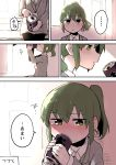 ... 1girl absurdres blush can comic commentary_request green_eyes green_hair highres igarashi_futaba_(shiromanta) office_lady original ponytail shiromanta soda_can spoken_ellipsis tearing_up translation_request