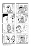 +++ 1girl 4boys 4koma :d bald banana bkub black_sclera blush comic dark_skin duckman facial_hair food fruit goho_mafia!_kajita-kun greyscale hand_holding hat holding holding_fruit mafia_kajita monochrome mullet multiple_boys mustache nude open_mouth parted_lips shirt short_hair simple_background smile sparkle speech_bubble star sunglasses talking tank_top tattoo translation_request two-tone_background
