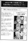 absurdres comic greyscale highres kaiji monochrome scan tonegawa_yukio warugaki_(sk-ii)