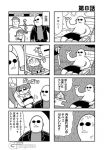 3boys 3girls 4koma backpack bag bald bangs beach beach_chair bkub cart child clinging comic duckman eyebrows_visible_through_hair facial_hair goho_mafia!_kajita-kun greyscale jacket long_hair luggage mafia_kajita male_swimwear monochrome multiple_boys multiple_girls mustache ponytail rain resting shaka_sign shirt shirtless short_hair short_twintails simple_background sitting speech_bubble stubble sun sunglasses swim_trunks swimwear talking translation_request twintails two-tone_background water wet