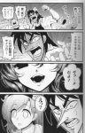 absurdres comic dice greyscale highres itou_kaiji kaiji komeiji_koishi komeiji_satori monochrome scan touhou warugaki_(sk-ii)