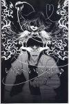 absurdres comic dice greyscale highres itou_kaiji kaiji komeiji_koishi monochrome scan third_eye touhou warugaki_(sk-ii)