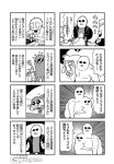 4koma :3 bald bkub blank_eyes comic creature electronic_cigarette emphasis_lines facial_hair flexing goho_mafia!_kajita-kun greyscale headband horn horns jacket mafia_kajita mohawk monochrome mustache pose sharp_teeth shirt shirtless shoulder_spikes simple_background smoke speech_bubble spikes sunglasses talking teeth tentacle tossing translation_request two-tone_background zombie