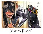 1boy 1girl ainz_ooal_gown albedo axe black_hair black_robe black_sclera breasts check_translation cleavage cloak debris demon_girl demon_horns evil_grin evil_smile grin here's_johnny! highres hood hood_up horns jewelry lich long_sleeves open_mouth overlord_(maruyama) pai_(rekisisukikko) parody pauldrons red_eyes sharp_teeth skeleton slit_pupils smile surprised teeth the_shining translation_request weapon wide_sleeves yandere yellow_eyes you_gonna_get_raped