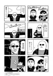 3boys 4koma :3 animal bald bkub clouds comic crossed_arms facial_hair goatee goho_mafia!_kajita-kun greyscale guitar instrument jacket locomotive lyrics mafia_kajita mole monochrome multiple_boys music musical_note mustache outstretched_arms parted_lips playing_instrument pose shaded_face shaking shirt short_hair simple_background speech_bubble spread_arms steam_locomotive sunglasses sweatdrop talking television tickling translation_request two-tone_background watching_television