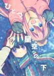 2girls :d arms_up bangs beanie blue_eyes blue_hair bobblehat brown_hat closed_mouth cover cover_page eyebrows_visible_through_hair fingerless_gloves fringe from_above fur_collar gloves green_gloves hair_ornament hairclip hat kagamihara_nadeshiko long_hair long_sleeves looking_at_viewer lying multicolored multicolored_clothes multicolored_scarf multiple_girls on_back open_mouth pink_coat pink_hair red_hat scarf shima_rin smile tama_two_(fukuya) tareme translation_request upper_body violet_eyes yurucamp zipper
