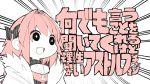 1boy astolfo_(fate) bow emphasis_lines fang fate/grand_order fate_(series) hair_bow highres limited_palette nandemo_iu_koto_wo_kiite_kureru_akane-chan_(voiceroid) open_mouth parody pink_hair solo takasaki_aneki translation_request white_background