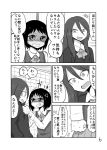 +++ 2girls :d anger_vein angry ascot blush clenched_hand clenched_teeth collar_grab comic commentary_request flying_sweatdrops freckles full-face_blush greyscale hair_between_eyes highres long_hair mochi_au_lait monochrome multiple_girls open_mouth original page_number school_uniform shaded_face short_hair sidelocks smile sweat sweater sweater_vest teeth translation_request trembling