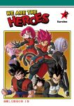 armor beat_(dragon_ball) black_eyes black_hair blue_eyes comic doujinshi dragon_ball dragon_ball_heroes earrings highres jewelry karoine note_(dragon_ball) nyoibo orange_hair ponytail potara_earrings purple_hair red_eyes redhead saiyan son_gokuu super_saiyan_god supreme_kai_of_time tail trunks_(dragon_ball) vegeta yajirobe