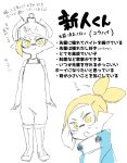 1boy arms_at_sides arrow_(symbol) asymmetrical_hair baseball_cap blonde_hair blue_jacket blush boots closed_mouth clothed_writing commentary_request domino_mask elbow_gloves fang full_body gloves hair_tie happy hat highres inkling iriehana jacket knee_boots light_blush male_focus mask multiple_views open_mouth overalls pointy_ears salmon_run shirt short_hair simple_background sketch smile splatoon_(series) splatoon_2 spot_color standing straight-on sweat tentacle_hair tentacles text_focus tied_hair topknot translation_request upper_body v-shaped_eyebrows white_background wide-eyed yellow_eyes