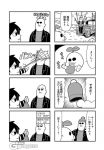 4koma bald bird bkub bound car comic creature emphasis_lines eyewear_removed facial_hair goho_mafia!_kajita-kun greyscale ground_vehicle hat holding_bag jacket knitting knitting_needle mafia_kajita monochrome motor_vehicle mustache needle net polearm shirt simple_background spear speech_bubble sunglasses talking tied_up translation_request two-tone_background weapon