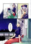 2girls blush comic ex-keine graphite_(medium) highres kamishirasawa_keine multiple_girls touhou traditional_media translation_request yagokoro_eirin yrjxp065