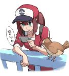 1girl arm_rest baseball_cap blue_eyes bridge brown_hair cellphone female_protagonist_(pokemon_go) gen_1_pokemon hat highres phone pidgey pokemon pokemon_(creature) pokemon_go ponytail simple_background smartphone tetsuo_(amenohutikoma) translation_request upper_body white_background