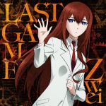1girl disc_cover grey_eyes highres labcoat makise_kurisu red_neckwear redhead steins;gate steins;gate_0