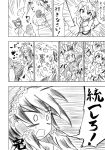 6+girls bow calligraphy_brush comic detached_sleeves dress dress_shirt flower fujiwara_no_mokou greyscale hair_bow hair_flower hair_ornament hair_tubes hakurei_reimu hat hieda_no_akyuu highres japanese_clothes kimono kousei_(public_planet) long_hair long_sleeves monochrome mononobe_no_futo multiple_girls ofuda ofuda_on_clothes paintbrush pants pointy_hair ponytail ritual_baton shirt short_hair skirt sleeveless sleeveless_shirt soga_no_tojiko tate_eboshi touhou toyosatomimi_no_miko translation_request very_long_hair