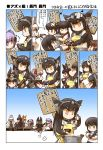 6+girls akagi_(azur_lane) akagi_(kantai_collection) anchor_symbol angry animal_ears apron azur_lane bandaid_on_forehead blank_eyes blonde_hair brown_eyes brown_hair chibi chopsticks closed_eyes comic commentary_request dress eating elbow_gloves fang flying_sweatdrops fox_ears fox_tail fubuki_(kantai_collection) glasses gloves green_eyes hair_ornament hair_ribbon hairclip hat headgear hibiki_(kantai_collection) hiei_(azur_lane) highres hisahiko horns inazuma_(kantai_collection) jacket japanese_clothes kaga_(azur_lane) kaga_(kantai_collection) kantai_collection kimono ladle lavender_eyes lavender_hair long_hair long_sleeves military military_uniform multiple_girls multiple_tails nagato_(azur_lane) nagato_(kantai_collection) open_mouth orange_eyes pantyhose pointer prinz_eugen_(azur_lane) ribbon short_hair side_ponytail sign silver_hair sleeveless sleeveless_dress smile steam sword sword_behind_back tail translation_request twintails unicorn_(azur_lane) uniform weapon white_hair wide_sleeves zouni_soup