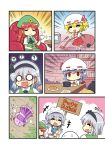 5girls ? april_fools apron ascot blank_eyes blonde_hair blue_sky bookshelf bucket chips cleaning closed_eyes colonel_aki comic cup expressionless flandre_scarlet flying_sweatdrops food hair_between_eyes hairband hat hat_ribbon holding holding_sign hong_meiling izayoi_sakuya konpaku_youmu konpaku_youmu_(ghost) kotatsu lavender_hair long_sleeves lying maid maid_apron maid_headdress mob_cap multiple_girls on_ground on_stomach open_mouth patchouli_knowledge potato_chips puffy_short_sleeves puffy_sleeves purple_hair red_eyes remilia_scarlet ribbon role_reversal shaded_face short_sleeves sign silver_hair sitting skirt sky smile sparkle spoken_question_mark surprised sweatdrop table teacup teapot thumbs_up touhou translation_request vacuum_cleaner vest wings