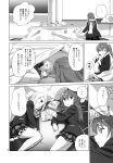 ... 2girls absurdres chuunibyou_demo_koi_ga_shitai! dekomori_sanae food greyscale hair_ornament hairclip highres holding kurogane_ken looking_at_another manga_(object) monochrome multiple_girls nibutani_shinka open_mouth page_number pocky scarf spoken_ellipsis sweat translation_request
