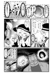 1boy 3girls big_nose check_translation comic dice food greyscale highres ice_cream kaiji komeiji_koishi monochrome multiple_girls scan short_hair touhou translation_request trembling warugaki_(sk-ii)