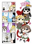 3girls 4koma :> artist_name bangs bkub black_hair blazer blonde_hair blush bow bowtie box brown_eyes brown_hair comic emphasis_lines eyebrows_visible_through_hair gift gift_box green_eyes grin hair_ornament hairclip hand_behind_head heart highres jacket kurei_kei multiple_girls necktie one_eye_closed phone programming_live_broadcast pronama-chan ribbon school_uniform shirt shoes short_hair simple_background smile speech_bubble surprised sweatdrop talking translation_request undone_necktie valentine violet_eyes