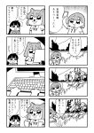 2girls 4koma :3 :d arm_up bangs bkub blazer comic crying crying_with_eyes_open eyebrows_visible_through_hair furry greyscale hair_ornament hairclip highres holding holding_phone hopping jacket keyboard kurei_kei laser long_hair monitor monochrome multiple_girls open_mouth paws phone programming_live_broadcast pronama-chan robot rubble ruins shirt short_hair simple_background smile smoke speech_bubble surprised sweatdrop talking tears translation_request two-tone_background undone_necktie