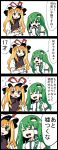 2girls 4koma =_= blonde_hair blush cat comic commentary_request detached_sleeves eyebrows_visible_through_hair flying_sweatdrops frog_hair_ornament green_eyes green_hair hair_between_eyes hair_ornament hat hat_ribbon highres jetto_komusou juliet_sleeves kitten kochiya_sanae long_hair long_sleeves mob_cap multiple_girls nontraditional_miko open_mouth puffy_sleeves ribbon simple_background snake_hair_ornament touhou translation_request yakumo_yukari yellow_eyes