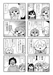 1boy 3girls 4koma :d arm_up bangs bkub blank_eyes blush clenched_hand closed_eyes clown comic crossed_arms emphasis_lines eyebrows_visible_through_hair greyscale hair_ornament hairclip highres holding holding_phone kurei_kei long_hair monochrome multiple_girls one_eye_closed open_mouth phone programming_live_broadcast pronama-chan short_hair simple_background slapping smile speech_bubble sweater talking translation_request twintails two-tone_background undone_necktie