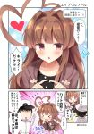 >_< 1boy 1girl admiral_(kantai_collection) ahoge black_hair brown_eyes brown_hair check_translation collarbone comic commentary_request fang hat heart heart_ahoge highres huge_ahoge kantai_collection kuma_(kantai_collection) long_hair long_sleeves masayo_(gin_no_ame) military military_uniform naval_uniform open_mouth peaked_cap short_hair speech_bubble translation_request twitter_username uniform