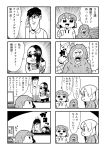 2boys 2girls 4koma :d bangs bkub comic emphasis_lines eyebrows_visible_through_hair glasses greyscale hair_ornament hair_over_face hairclip hand_on_eyewear highres keyboard kurei_kei monitor monkey monochrome multiple_boys multiple_girls open_mouth over-rim_eyewear programming_live_broadcast pronama-chan semi-rimless_eyewear short_hair simple_background smile speech_bubble sunglasses talking translation_request trap_door two-tone_background undone_necktie