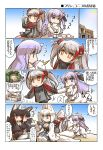 4girls akagi_(azur_lane) animal_ears azur_lane bed black_bow black_hair black_kimono black_ribbon blue_skirt blush book bow breasts cleavage closed_eyes colored comic cup doll_hug dress eyebrows_visible_through_hair eyeliner eyeshadow flying_sweatdrops fox_ears fox_mask fox_tail hakama_skirt hand_holding highres hisahiko iron_cross japanese_clothes kaga_(azur_lane) kimono kitsune long_hair makeup mask multicolored_hair multiple_girls multiple_tails one_side_up open_book pillow prinz_eugen_(azur_lane) purple_hair reading red_eyes red_skirt ribbon silver_hair sitting skirt sleeping sleeping_on_person sleepy smile star star-shaped_pupils stuffed_animal stuffed_toy stuffed_unicorn symbol-shaped_pupils tail translation_request two_side_up unicorn_(azur_lane) white_dress white_hair white_kimono wide_sleeves